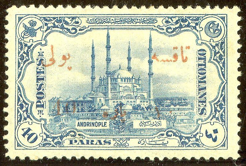 Osmanlı posta pulunda Selimiye Cami -1913