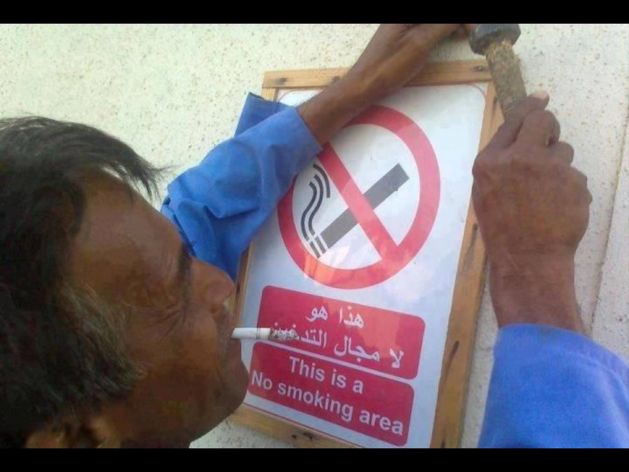 Sigara ��ilmez