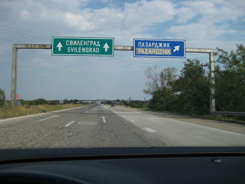 Bulgaristan otobanlarindaki hiz limitleri degisti