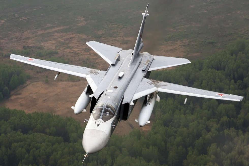 Sukhoi Su-24 - Rus Savaş Uçağı