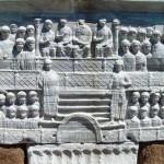 Obelisk'in Mermer Kaidesi
