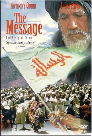 Çağrı Filmi'nin DVD Kapağı