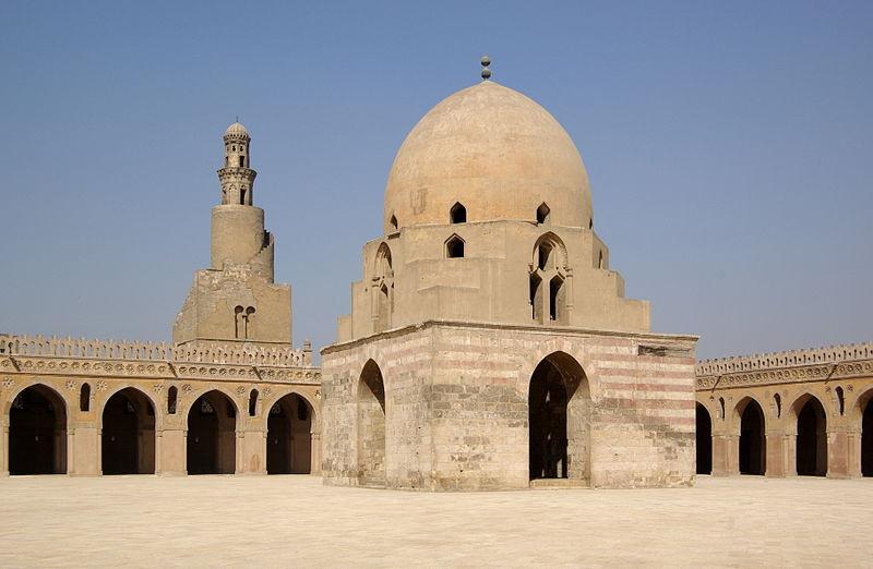 Tuluniye Camii