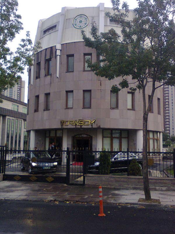 TÜRKSOY hizmet binası