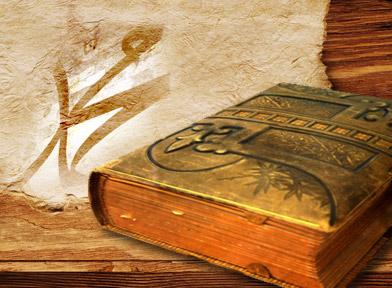 Zebur'da  Peygamber Efendimize İşaretler